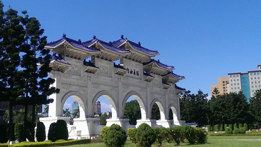 Taiwan 2013